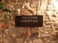 Horiatiko2014-0018